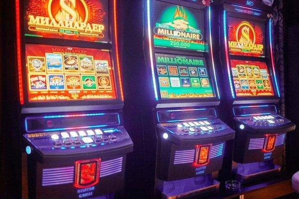 Обзор казино Play Fortune
